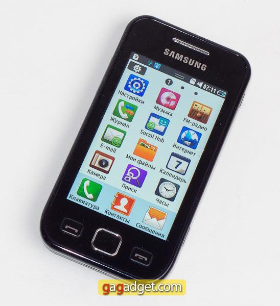 давно телефоны самсунг с большим сенсорным экраном фото обожаю
