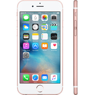 Мобильный телефон Apple iPhone 6S Plus (128Gb, восстановленный, rose gold, FKUG2RU/A)