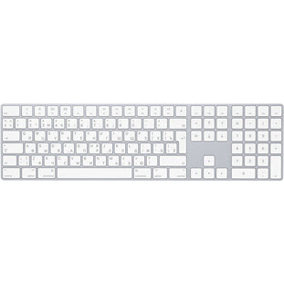 Клавиатура Apple Magic Keyboard (with Numeric Keypad, white/silver, ENG/RUS, MQ052RS/A)