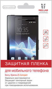 Red Line для Sony Xperia Z1 Compact (глянцевая)