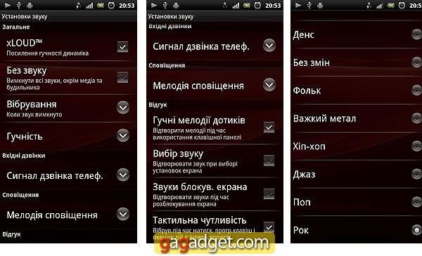 Tauschdatierung Playfon ru