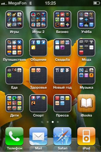 Популярные игры айфон 4