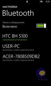 Защитная пленка umax для htc 300 clear
